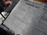 0350取材メモ.jpg