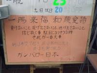 110422_093716.jpg
