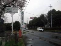 2012.04.11._144643.jpg