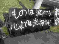 2012.04.12._155351.jpg